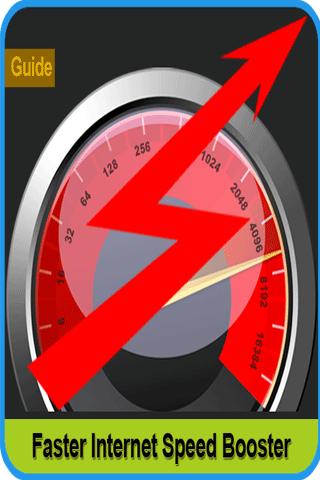 更快的互聯網速度的助推器
