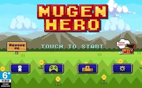 Mugen Hero