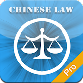 Chinese Laws Pro