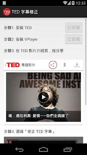 TED雙語字幕