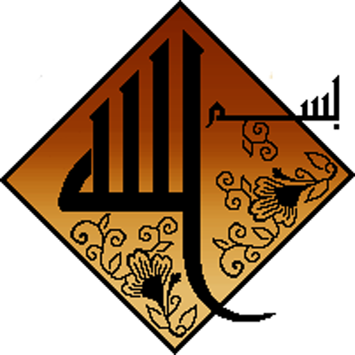 Read with tajweed LOGO-APP點子