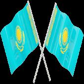 Конституция РК - Казахстан