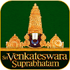 Venkateswara Suprabatham