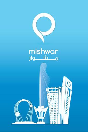 Mishwar