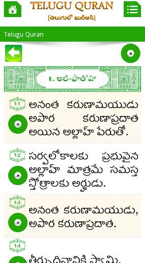 Quran Telugu Translation Pdf
