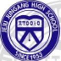 제주중앙고등학교 logo