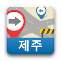 뚜벅이안전길안내[제주]