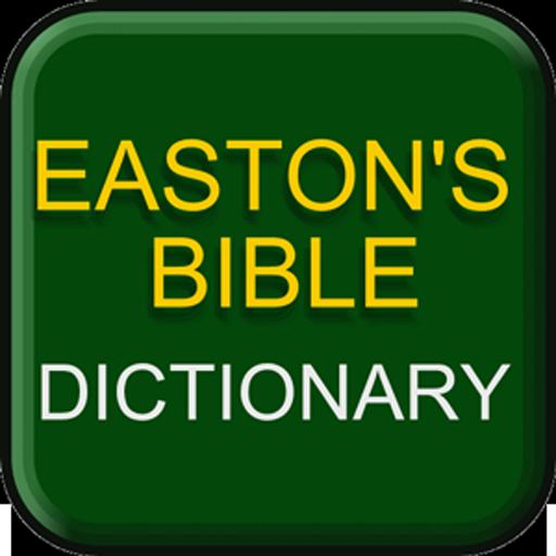 玩免費書籍APP|下載聖經詞典 app不用錢|硬是要APP