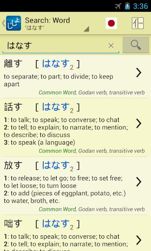 【免費工具App】One Visual Key-APP點子