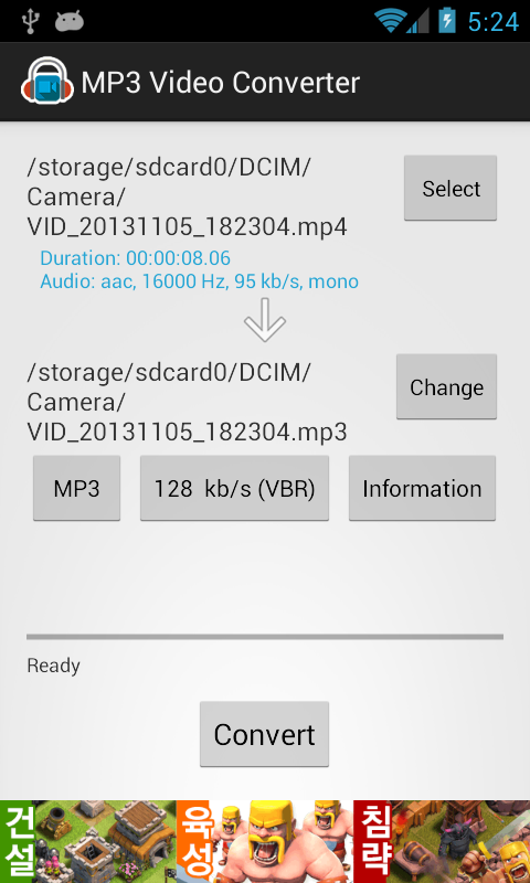 MP3 Video Converter - screenshot