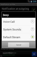 Screenshot of Notification of talk time