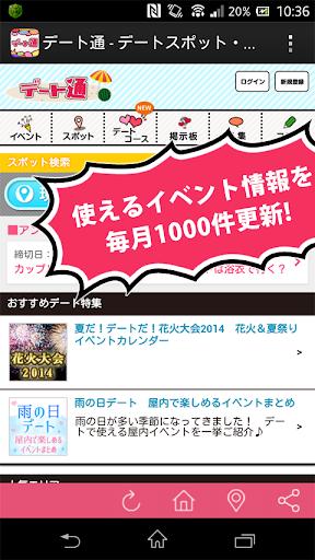 Countdown Dashboard widget - Apple