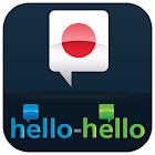 Learn Japanese Hello-Hello icon