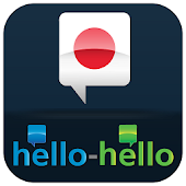 Learn Japanese Hello-Hello