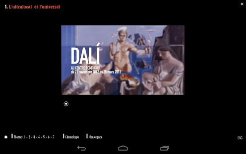 Dali - screenshot thumbnail