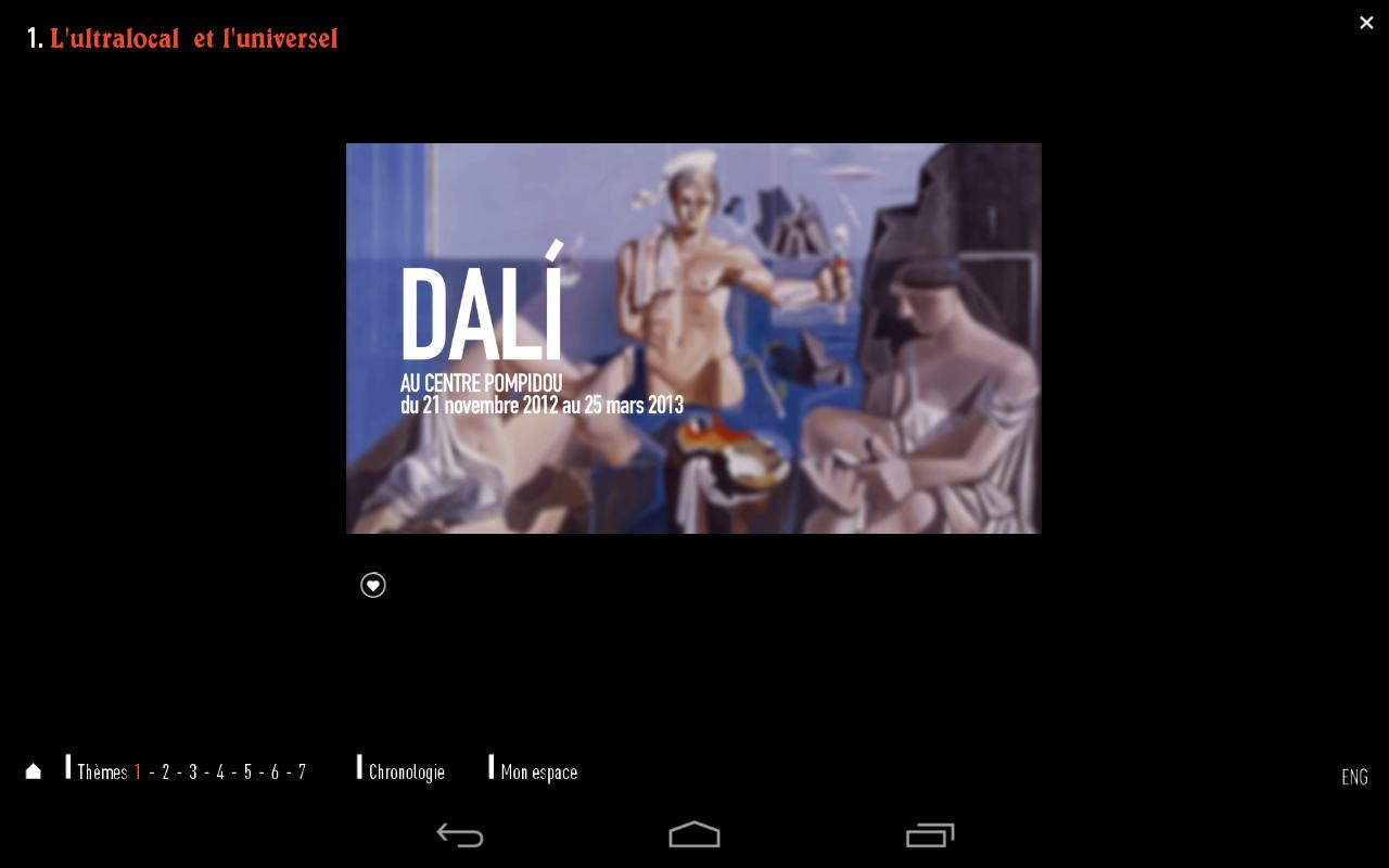 Dali - screenshot