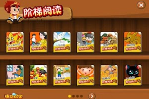 Screenshot of 悟空识字