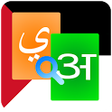 Arabic to Hindi Dictionary icon