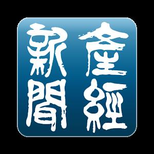 産経新聞 新聞 App LOGO-硬是要APP
