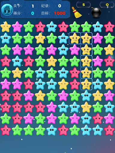天天消星星-Pop Star