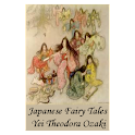 Japanese Fairy Tales-Book logo