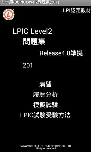 【Android】設計自己的按鈕外觀 @ 資訊園 :: 痞客邦 PIXNET ::