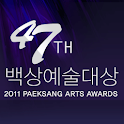PaekSang Arts Awards logo