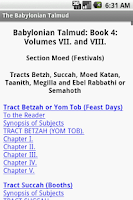 Screenshot of The Babylonian Talmud