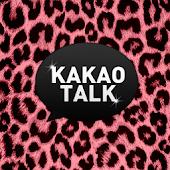 pink leopard kakaotalk theme