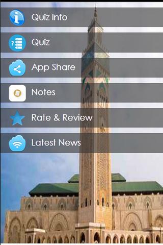 Picture Mosque Quiz : Logo