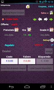 Coupon Manager- screenshot thumbnail