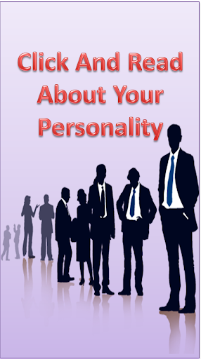 Personality Test By Name