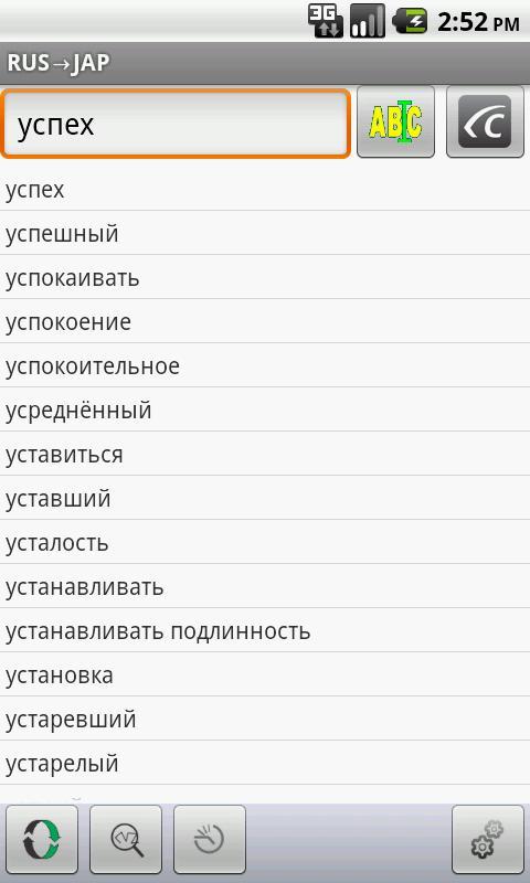 Japanese Translation Russian To 94