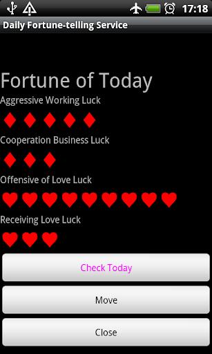玩免費生活APP|下載毎日の占いサービス app不用錢|硬是要APP