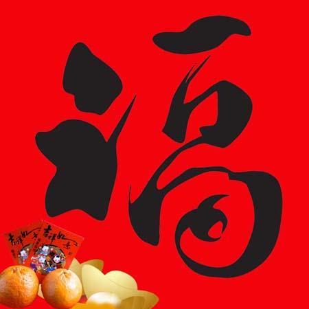 CNY Festival