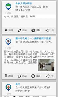 PinMap -親子 藝文活動 旅遊 信用卡優惠 美食 DM