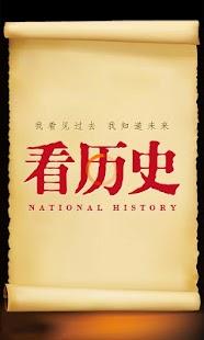 專題文章:台灣百年歷史地圖APP介紹| 中央研究院數位典藏資源網