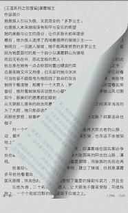 金吉言情小说精选