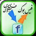 Farsi Facebook logo