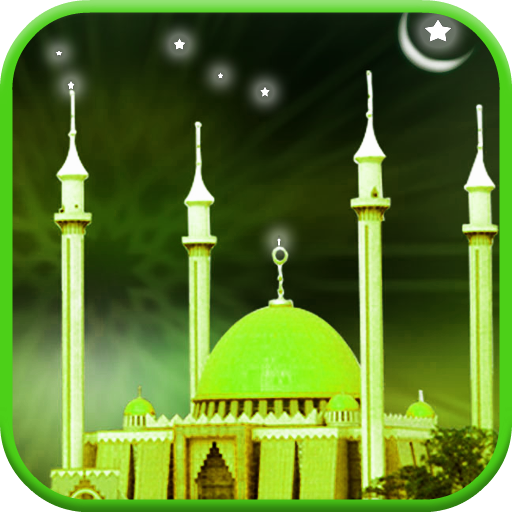Islamic New Year 個人化 App LOGO-硬是要APP