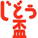 任侠道 自動盃