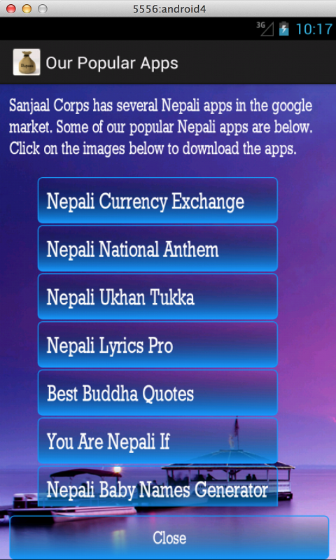 Nepali Currency Exchange Rates- screenshot