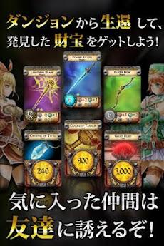 ダンジョン・クエスト 【無料RPG・ボードゲームの傑作登場】のおすすめ画像3