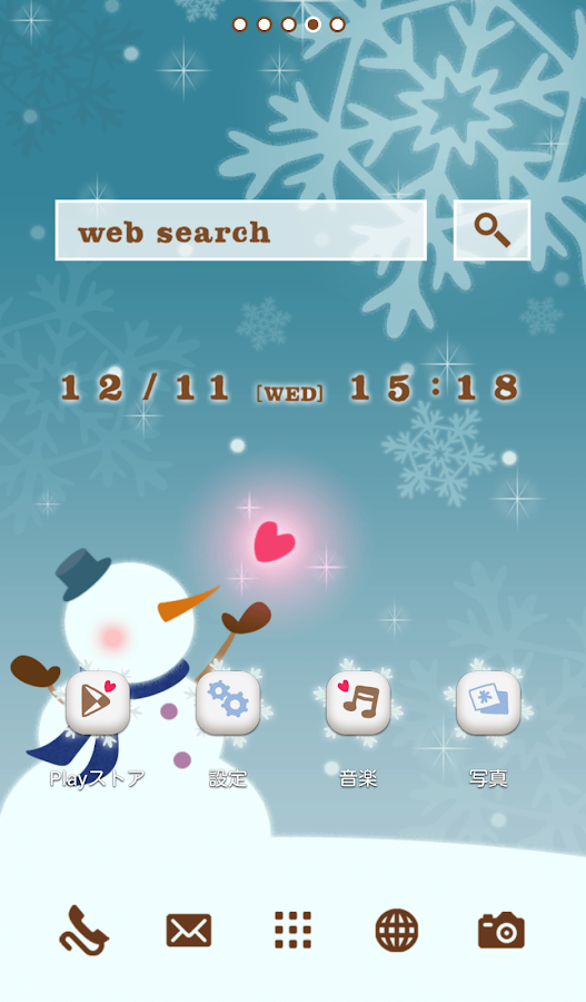 Cute wallpaper★From Snowman - screenshot