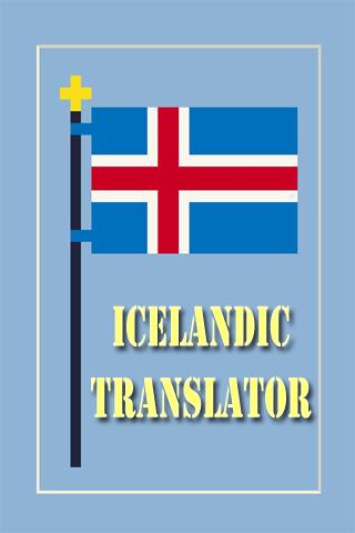 Icelandic English Translator