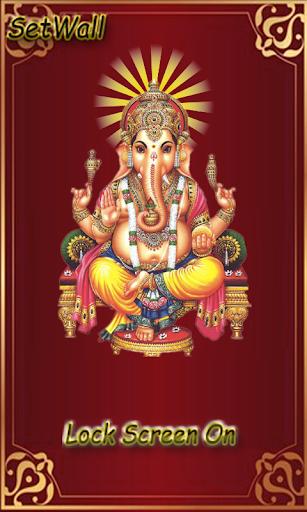 Ganesha Lock Screen