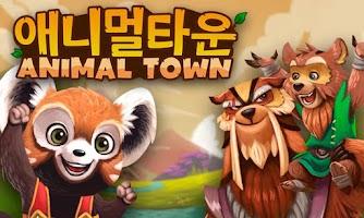 Screenshot of 애니멀타운