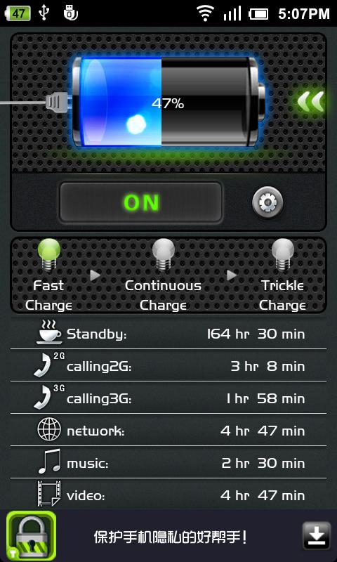 One Touch Battery Saver - screenshot