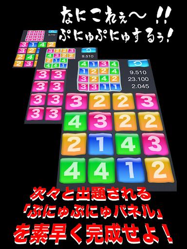 4Drops 〜脳トレぷにゅ〜