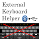 External Keyboard Helper Pro image